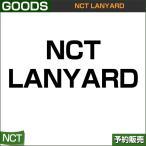 NCT 2018 LANYARD / SUM DDP / 1807 /1��ͽ��