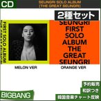 2�糧�å�/BIGBANG SEUNGRI SOLO ALBUM [The Great Seungri] / �ڹ񲻳ڥ��㡼��ȿ��/������ݥ������ݤ��ȯ��/1��ͽ��/��ŵDVD