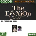 4. POSTCARD BOOK / EXO THE PLANET#4 OFFICIAL GOODS / 1807exo /2��ͽ��
