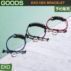 EXO CBX BRACELET / SUM DDP / 1807cbx