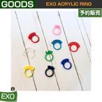 EXO ACRYLIC RING / SUM DDP / 1807exo /1次予約