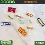 SHINee PIN / SUM DDP / 1807shinee /1次予約