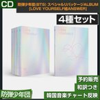 BIGHITSHOP��ŵ/4�糧�å�/���ƾ�ǯ��(BTS) ���ڥ�����ѥå�����ALBUM [LOVE YOURSELF��ANSWER] / �ڹ���㡼��ȿ��/���ݥ������ݤ��ȯ��/1��ͽ��