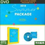 2018 BTS SUMMER PACKAGE VOL.4 (韓国版)/ CODE 13456 / 韓国音楽チャート反映/1次予約/特典DVD終了