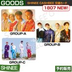 SHINee 交通カード CASHBEE CARD / コンビニエ 7ELEVEN / 1807 /1次予約/送料無料/ ゆパケット追跡可能