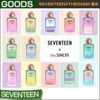 メンバー選択OK 3次予約 02/15〜発送【THE SAEM】SEVENTEEN 香水Seventeen perfume SEVENTEEN x THESAEM SEVENTEEN 1808