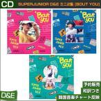 3種ランダム/SUPERJUNIOR DE ミニ2集 [BOUT YOU] / 韓国音楽チャート反映/初回限定ポスター終了/2次予約/特典DVD3