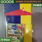 SHINee STICKER/FOX KIT / SUM DDP / 1808shinee /1��ͽ��