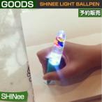 SHINee LIGHT BALLPEN / SUM DDP / 1808shinee /1��ͽ��