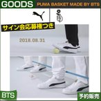 SNEAKERS / PUMA BASKET MADE BY BTS /1��ͽ��/����̵�� / ���������縢�Ĥ�