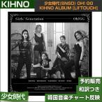 ��������(SNSD) OH! GG KIHNO ALBUM [LiITouch] / �ڹڥ��㡼��ȿ��/������ݥ������ڤ���ŵDVD��λ/2��ͽ��