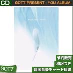GOT7 PRESENT : YOU ALBUM / �ڹڥ��㡼��ȿ��/������ݥ�������λ/ͽ����ŵ��λ/��ŵDVD/2��ͽ��