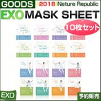 EXO MASK SHEET x 10sheet / EXO EDITION / Nature Republic /1��ͽ��/����̵��
