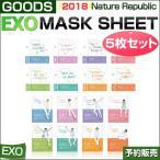 EXO MASK SHEET x 5sheet / EXO EDITION / Nature Republic /1��ͽ�� / ����̵��