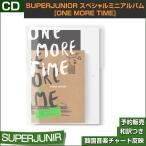 SUPERJUNIOR ���ڥ����ߥ˥���Х� [One More Time] / �ڹڥ��㡼��ȿ��/��ŵDVD/1��ͽ��