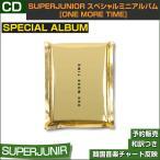 SPECIAL����Х�8��(������) / SUPERJUNIOR ���ڥ����ߥ˥���Х� [One More Time] /1��ͽ��/����̵��/���ݥ��������С�8��