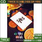3������ / TWICE �ߥ�6�� [Yes or Yes]/ �ڹڥ��㡼��ȿ��/������ݥ�������λ/���ե��ȥ����ɽ�λ/��ŵMV DVD��λ
