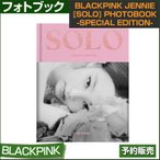 SPECIAL EDITION / BLACKPINK JENNIE [SOLO] PHOTOBOOK /������ݥ������ݤ��ȯ��/1��ͽ��