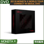 2018 MONSTA X WORLD TOUR CONNECT IN SEOUL DVD (CODE ALL) 1��ͽ��