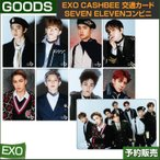EXO CASHBEE TEMPO 交通カード / SEVEN ELEVENコンビニ / SMDDP SUM 1次予約