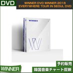 WINNER DVD WINNER 2018 EVERYWHERE TOUR IN SEOUL DVD (CODE 13456) / �ڹ񲻳ڥ��㡼��ȿ��/1��ͽ��