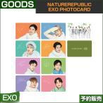 8種セット / 3弾(2019) EXO PHOTOCARD NATUREREPUBLIC EXO PHOTOCARD ランティキュラーカード トレカ  / NATUREREPUBLIC / 1次予約 / 送料無料