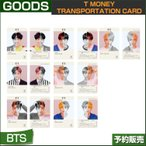 BTS T MONEY CARD ���ƾ�ǯ�� BTS ȾƩ�������ɸ��̥����� �������� TRANSPORTATION CARD CU �߸˳��ݺѤ�