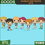 7種選択 [FUNKO] POP Rocks: BTS  2次予約