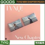 TVXQ NEW CHAPTER POUCH SUM DDP ARTIUM 1次予約