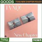 TVXQ NEW CHAPTER POUCH SUM DDP ARTIUM 1��ͽ��