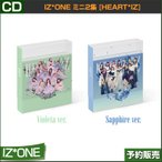 Yahoo!SHOP&CAFE O Yahoo!店ポスターなしでお得 2種ランダム CD IZONE ミニ2集 [HEART*IZ]  韓国音楽チャート反映 和訳つき 1次予約 送料無料