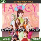 3������ ������ݥ������ݤ��ȯ�� TWICE �ߥ�7�� [FANCY YOU] �ڹڥ��㡼��ȿ�� �����ŵMV DVD �����Ĥ� 1��ͽ��