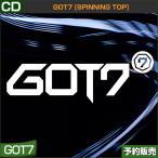 Yahoo!SHOP&CAFE O Yahoo!店3種ランダム ポスターなしでお得 初回特典終了 GOT7 [SPINNING TOP] 韓国音楽チャート反映 2次予約 送料無料
