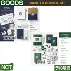 NCT127 NCT DREAM Back to School Kit 1��ͽ��
