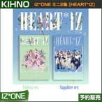 Yahoo!SHOP&CAFE O Yahoo!店ポスターなしでお得 2種ランダム KIHNO IZONE ミニ2集 [HEART*IZ] 韓国音楽チャート反映 和訳つき 1次予約 送料無料