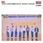 Yahoo!BUSAN DEPART Yahoo!店ポスターなしでお得 SUPER JUNIOR 正規9集 SPECIAL VERSION [TIMELINE] 韓国音楽チャート反映 1次予約 送料無料
