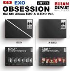 2�糧�å� ������ݥ������ݤ��ȯ�� EXO ����6�� [OBSESSION EXO & X-EXO Ver] �ڹڥ��㡼��ȿ�� �����Ĥ� 1��ͽ�� ����̵��