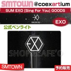 EXO �����ڥ�饤�� 2015 EXOLove Concert in DOME Goods