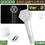 EXO'r DIUM���ò���¨��ȯ����EXO �����ڥ�饤�� Ver2 / Fanlight �����ܹ���ȯ����