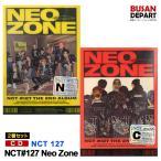 2種セット NCT 127 正規2集 2ND ALBUM [NCT#127 Neo Zone]  韓国音楽チャート反映 和訳つき 送料無料 1次予約