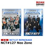 �����ܹ���ȯ���ۡ�2������� NCT127 �������� repackage [Neo Zone: The Final Round] �ڹ񲻳ڥ��㡼��ȿ�� ������ 2��ͽ�� ����̵��