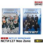 ��2�糧�åȡ� NCT127 �������� repackage [Neo Zone: The Final Round] �ڹڥ��㡼��ȿ�� ������ 1��ͽ�� ����̵��