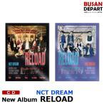 Yahoo!BUSAN DEPART Yahoo!店【日本国内発送】【2種選択】【ポスター無しでお得】 NCT DREAM [Reload] 韓国音楽チャート反映 和訳付 1次予約 送料無料