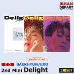 ��3�糧�åȡۡڥݥ�����������1��ݤ�ơ� BAEKHYUN(EXO)mini2�� [Delight] �٥å���� �ڹڥ��㡼��ȿ�� ������ 1��ͽ�� ����̵��