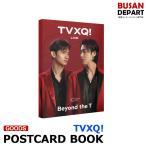 �����ܹ���ȯ���� TVXQ! Beyond LIVE 2nd MD [02 POSTCARD BOOK] �������� 1��ͽ�� ����̵��