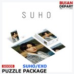 SUHO(EXO) [PUZZLE PACKAGE] パズル スホ Self-Portrait 1次予約 送料無料