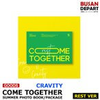 【REST VER】 CRAVITY [SUMMER PHOTO BOOK/PACKAGE COME TOGETHER] 写真集 1次予約 送料無料
