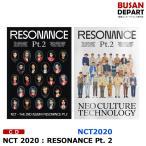 【Pt.2 2種選択】【STICKER 終了】 NCT 2020 The 2nd Album [RESONANCE Pt.2] 韓国音楽チャート反映 3次予約 送料無料