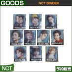 [GOODS]NCT127  BINDER INDEX �Х����������ǥå��� / 1��ͽ��