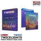 Yahoo!BUSAN DEPART Yahoo!店[bluray]【日本国内発送】【ポスター無しでお得】 TWICE WORLD TOUR 2019 [TWICELIGHTS IN SEOUL bluray] 1次予約 送料無料